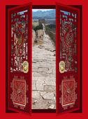 China gateway — Stock Photo