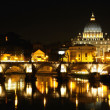 Vatican City in Rome, Italy - Stock Photo