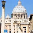 Vatican City, Rome, Italy - Photo
