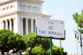 Street sign Fori Imperiali in Rome, Italy — Стоковое фото