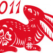 Chinese Zodiac of Rabbit Year. - Vettoriali Stock 