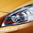 Stock Photo: Car front light