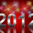 New Year 2012 — Stock Photo #5195275