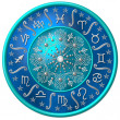 Foto de Stock  : Zodiac Disc