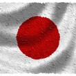 Flag of Japan — Stock Photo #5199750