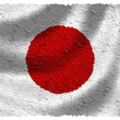 Stock Photo: Flag of Japan