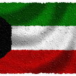 Stock Photo: Flag of Kuwait