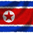 Stock Photo: Flag of North Korea