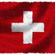 Flag of Switzerland — Stock Photo #5200036