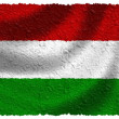Stock Photo: Flag of Hungary