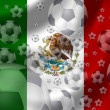 Stock Photo: Soccer Mexico