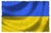 Flag of the Ukraine — Stock Photo