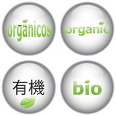 Organic buttons — Stock Vector