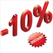 Discount 1 — Stock Vector