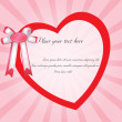Royalty-Free Stock Imagem Vetorial: Heart with rays
