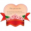 Royalty-Free Stock Imagem Vetorial: Heart with ribbon