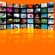 Stock Photo: HD TV production technology concept