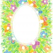 Easter greeting card — Stock Vector #5111459