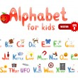Stock Vector: Alphabet for children