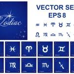 Zodiac symbols — Stock Vector #4663677