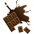 Stock Vector: Chocolate bar