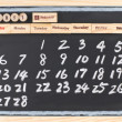Royalty-Free Stock Photo: Hand drawing 2011 Febuary calendar