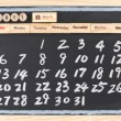 Royalty-Free Stock Photo: Hand drawing 2011 March calendar