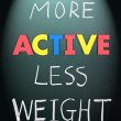 More active less weight — 图库照片 #5191181