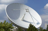 Space Telecommunication Station — Stock Photo