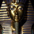Stock Photo: Tutankhamen's golden mask in mystic light