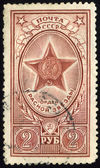 Old soviet stamps. — Stock Photo