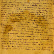 Ancient Letter. - Foto de Stock  