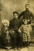 Old photo. — Stock Photo