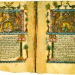 Armenian Antique Book Closeup. - Foto Stock