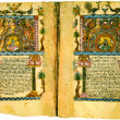 Armenian Antique Book Closeup. - Stockfoto