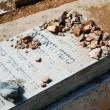 Stock Photo: Jewish gravestone