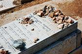 Еврейские надгробия — Стоковое фото