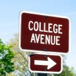 Royalty-Free Stock Photo: College Avenue sign