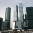 Moscow City Russia — Stock Photo