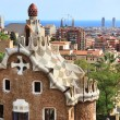 Buildings at the entrance of the Parc Guell. - Stock Photo