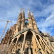 Sagrada Familia - Roman Catholic basilica in Barcelona. - Stock Photo