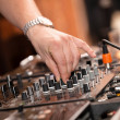 Dj at work — Stock Photo #4491130