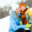 Mother and son outdoor — Stock Photo