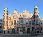 Great Armoury in Gdansk — Stock Photo