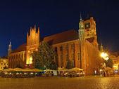 Old Town Hall in Torun, Poland — Stock Photo