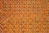 Bricks — Stockfoto