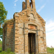 Church ruins - Stock Photo