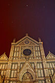 Santa Croce — Stock Photo