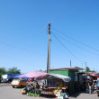 View of the market in Shack, Ukraine. — 图库照片