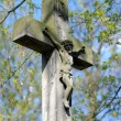 Old cross — Foto Stock